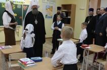 Открытие Свято Симеоновской гимназии