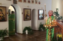 День Святой Троицы (2016 год)