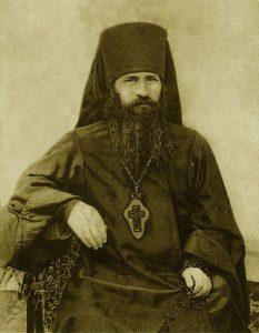 Святой преподобный Арефа Верхотурский