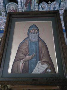 Святой преподобный Илия Верхотурский
