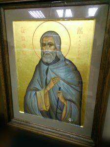 Преподобный Василиск Сибирский