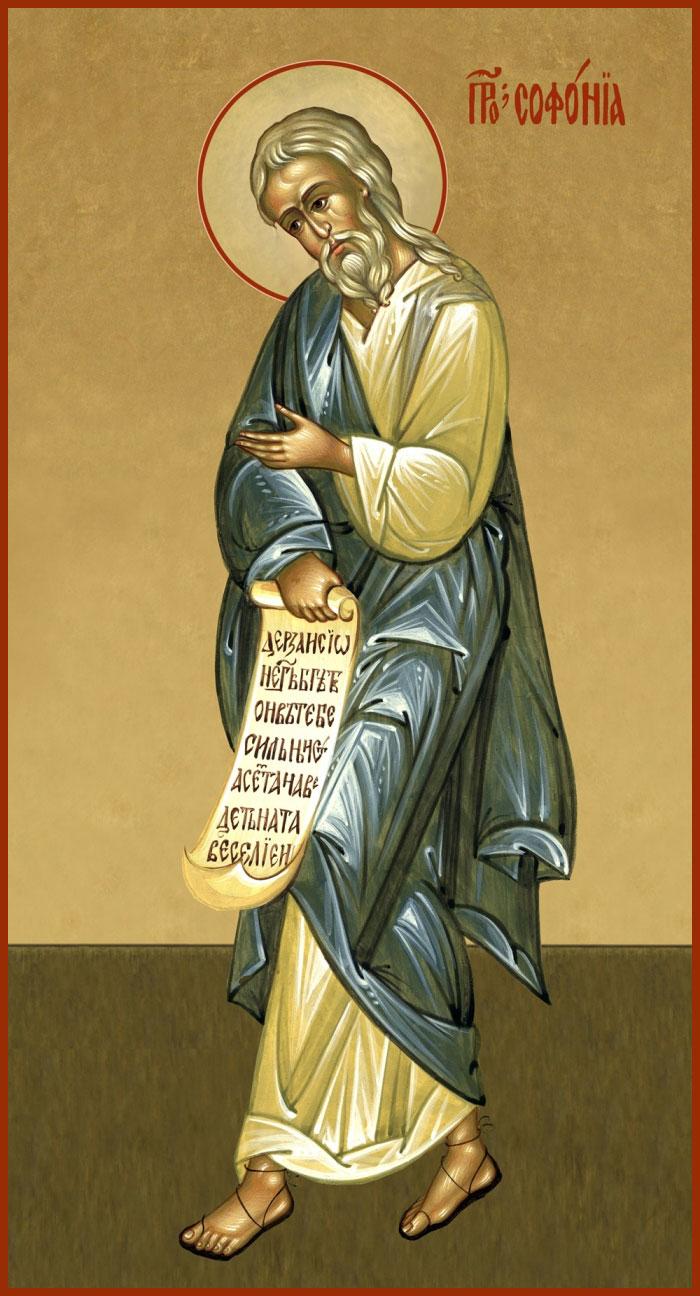 Святой Пророк Софония