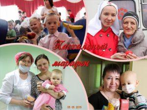 Благотворительная акция «Пасха красная – Пасха добрая» стартует в Екатеринбургской епархии