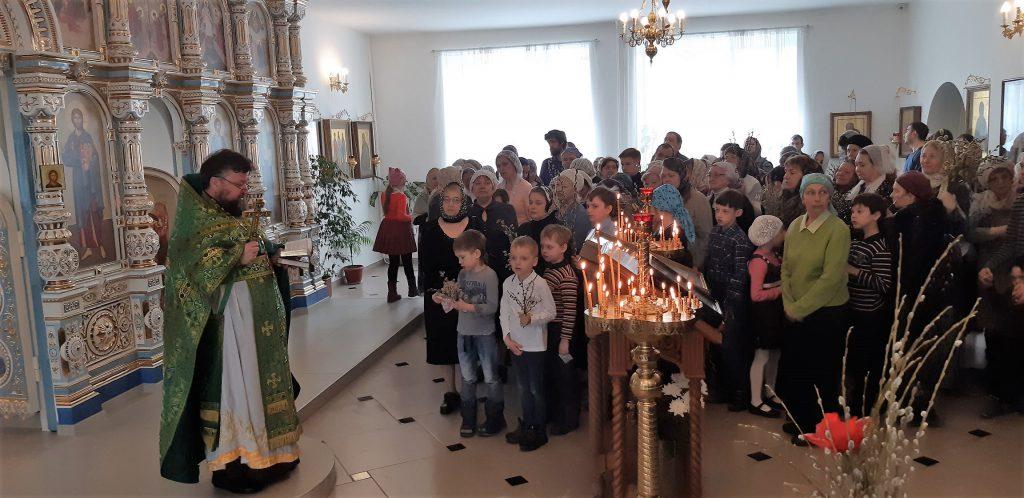 Поздравляем с Праздником Входа Господня в Иерусалим!