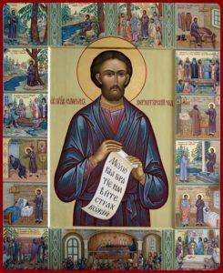 Праздник Перенесения мощей Святого Праведного Симеона Верхотурского