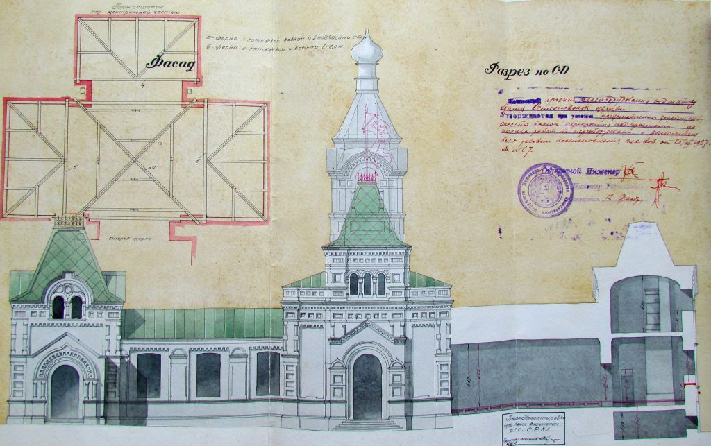 История храма Святого Праведного Симеона Верхотурского