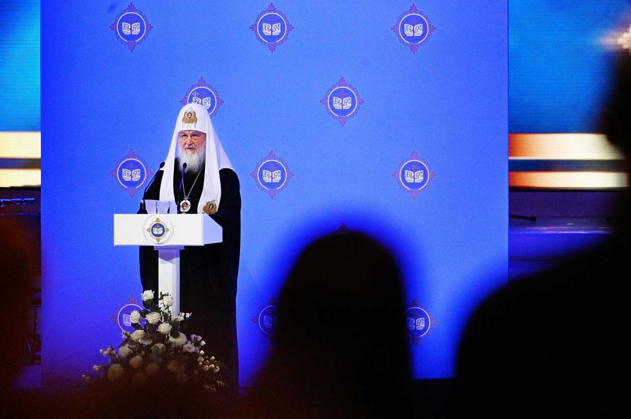 Выступление Святейшего Патриарха Кирилла на открытии XXVIII Международных Рождественских образовательных чтений