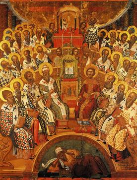 Неделя 7 я по Пасхе – святых отцов I Вселенского Собора