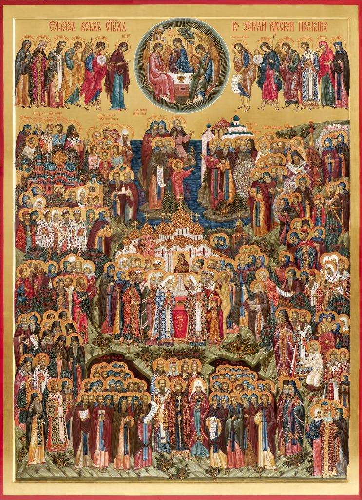 Неделя 2 я по Пятидесятнице,  Всех святых, в земле Русской просиявших