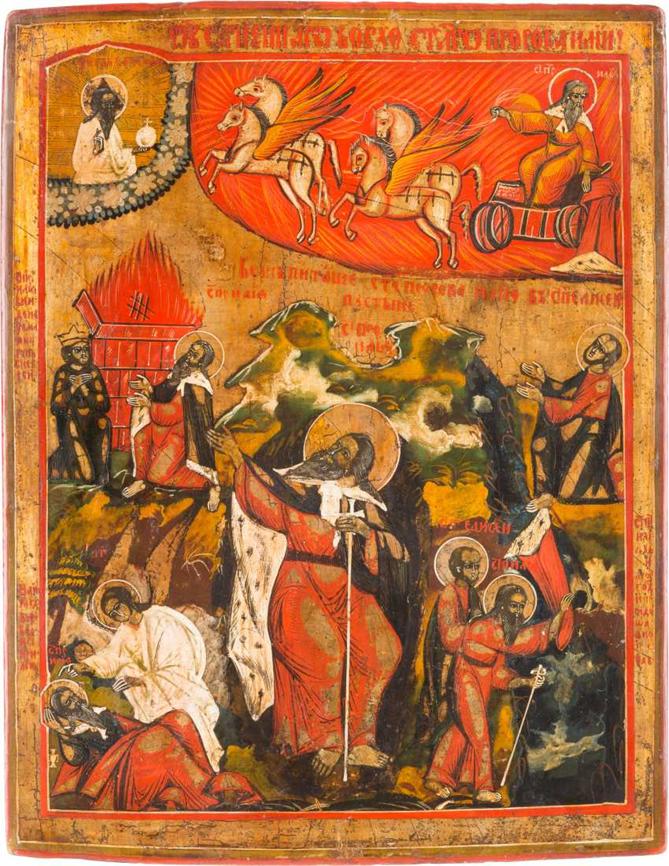 2 августа   Пророк Илия