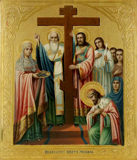 Всемирное Воздвижения Креста Господня