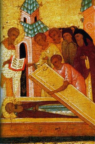 Преставление прп. Сергия, игумена Ра́донежского, чудотворца