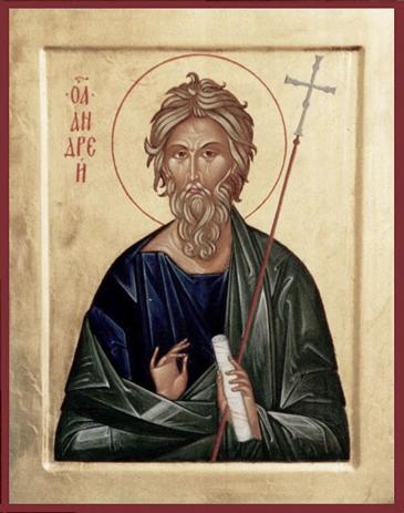 13 декабря — Апостола Андре́я Первозванного