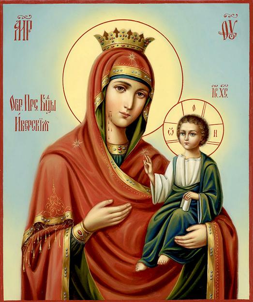 25 февраля   празднование Иверской иконы Божией Матери
